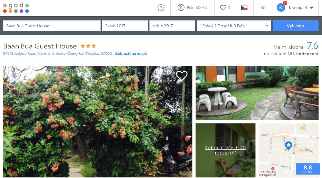 Thajsko ubytování na vlastní pěst vnitrozemí_Chiang Rai_Baan Bua Guest House_Agoda.com
